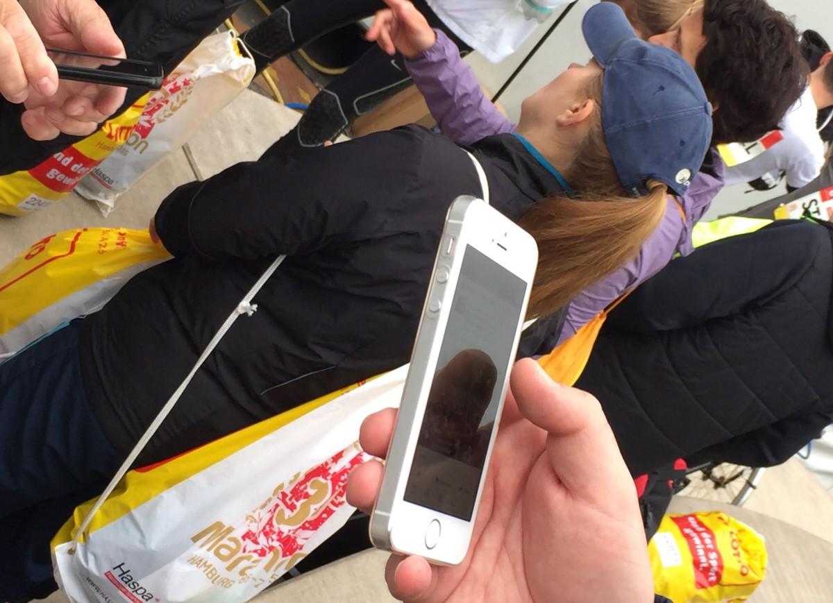Ziel HH Marathon 2015